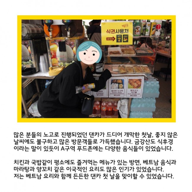 KakaoTalk_Photo_2019-10-08-04-59-15.jpg
